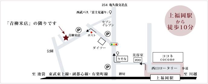 東武東上線上福岡駅からサロンまでのマップです。
