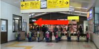 埼玉ふじみ野心理カウンセリングサロン純イノセンスへは、東武東上線または東京メトロ有楽町線・副都心線上福岡駅をご利用ください。
