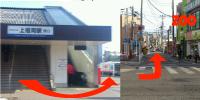 埼玉ふじみ野心理カウンセリングサロン純イノセンスは、上福岡駅西口サイドにございます。