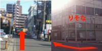 次の目印は埼玉りそな銀行です