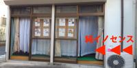 埼玉ふじみ野心理カウンセリングサロン純イノセンスでは、ウェルカムドリンクをご用意してあなたのお越しをお待ちしています。